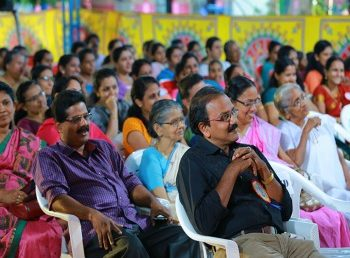 Annual Day Audience